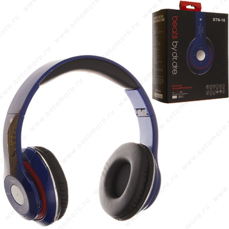 Наушники беспроводные Monster Beats STN-16 Bluetooth wireless синий