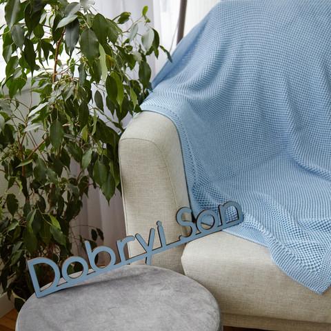Плед вязанный детский хлопок/акрил 80*90 см
