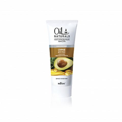 Белита Oil Naturals Скраб для лица с маслами АВОКАДО и КУНЖУТА Классический 100мл