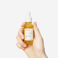 Питательное концентрированное масло для лица, 20 мл / Manyo Factory Nutritive Oil