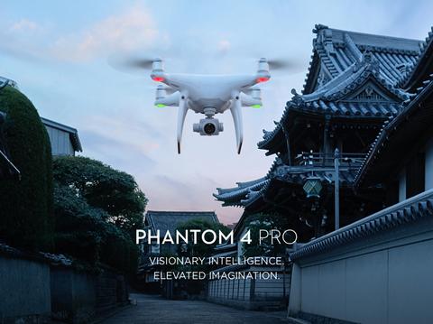 DJI Phantom 4 PRO + 2 дополнительных аккумулятора
