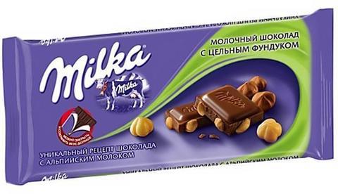 Шоколад Milka #1594