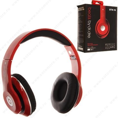 Наушники беспроводные Monster Beats STN-16 Bluetooth wireless красный