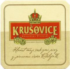 Пиво Krusovice Imperial