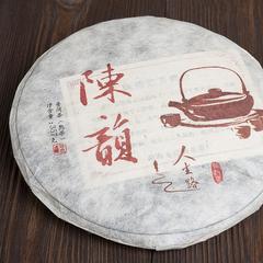 """""""Чэнь Юнь"""" Шу Пуэр, 2013 год"""