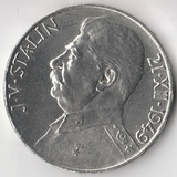 K9519 1949 Чехословакия 100 крон 70 лет со дня рождения Сталина Ag-500