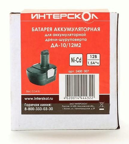Аккумулятор для дрели ИНТЕРСКОЛ ДА-10/12М2 (2400 007); 12 В 1,5 Ач NiCd
