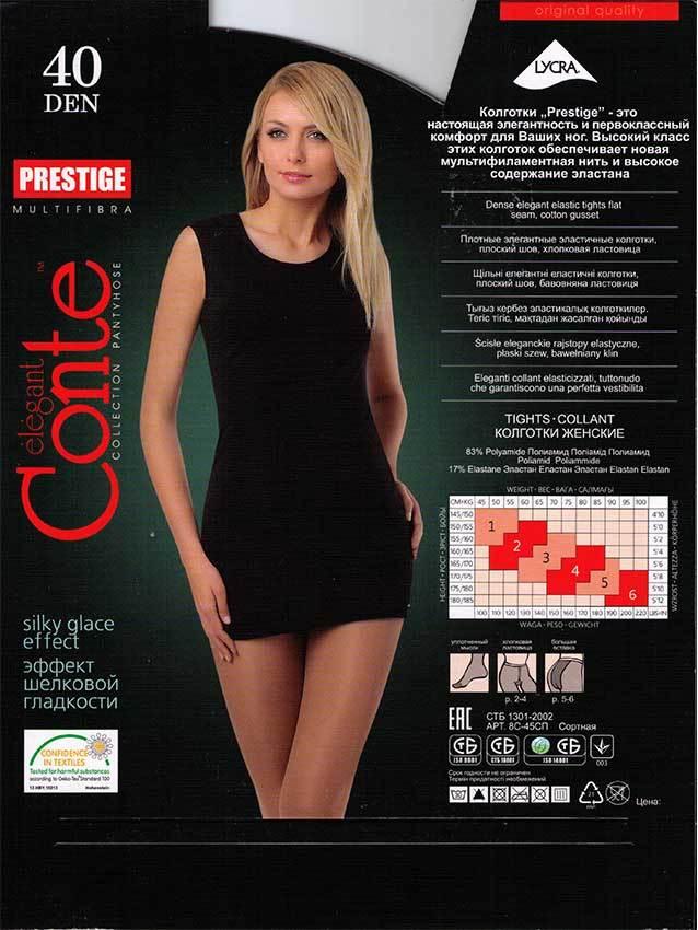 Женские колготки Prestige 40 Conte
