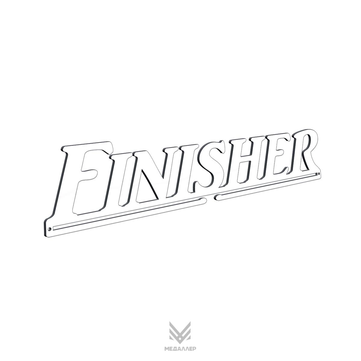 Finisher (белый)