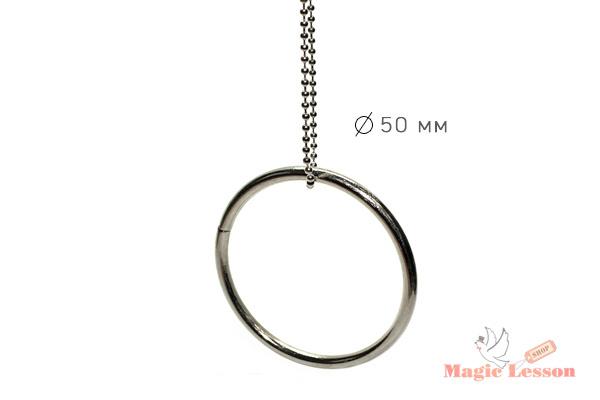 кольцо на цепочке