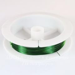Проволока для рукоделия медная 0,3 мм, цвет - зеленый, примерно 10 метров