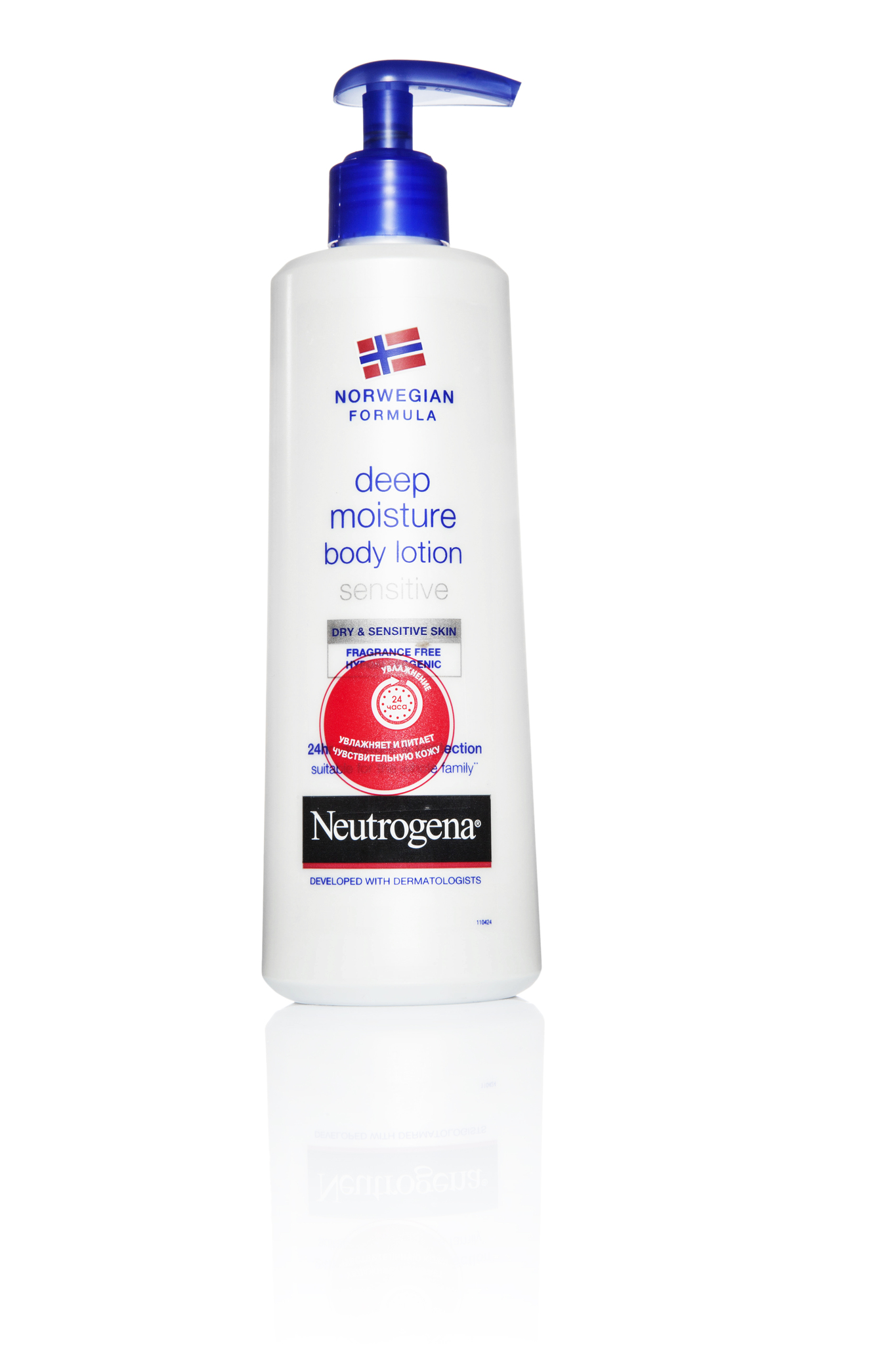 Neutrogena молочко Глубокое увлажнение д/чувств. кожи 250 мл.