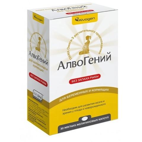 АЛВОГЕНИЙ для беременных и кормящих N30