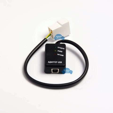 Адаптер диагностический USB Бинар/Планар с переходниками (сб 2135)