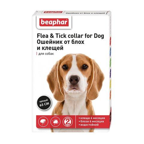 Beaphar Flea & Tick collar ошейник для собак от блох и клещей 65см черный
