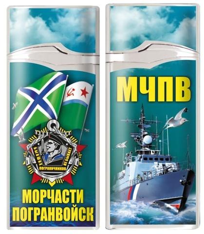 Купить сувенир зажигалку МЧПВ - Магазин тельняшек.ру 8-800-700-93-18