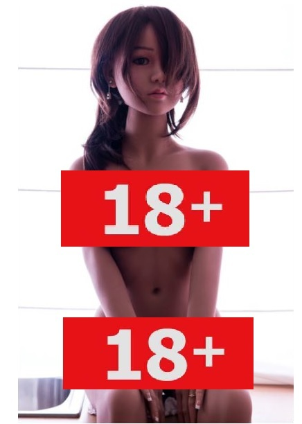 Аниме кукла Азиатка