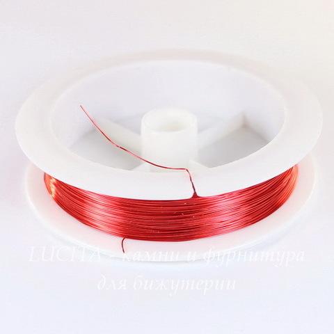 Проволока для рукоделия медная 0,3 мм, цвет - коралловый, примерно 10 метров