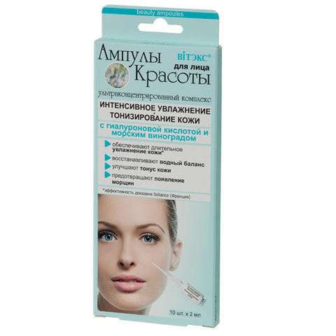 Интенсивное увлажнение + тонизирование кожи с гиалуроновой кислотой