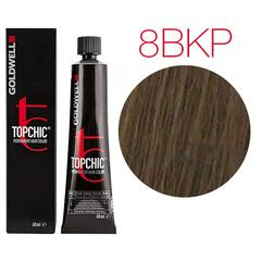 Goldwell Topchic 8BKP (жемчужно-бежевый) - Cтойкая крем краска
