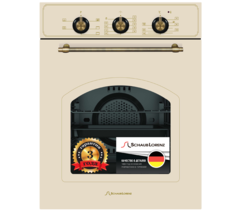 Встраиваемый духовой шкаф Schaub Lorenz SLB EB4610