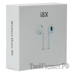 Беспроводные наушники Ifans I8X