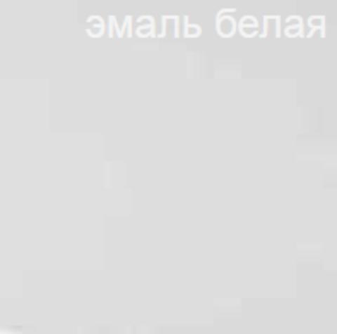 Стул Теодор деревянный с мягким сидением и спинкой белый