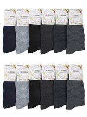 1071 носки мужские 41-47 (12шт), цветные