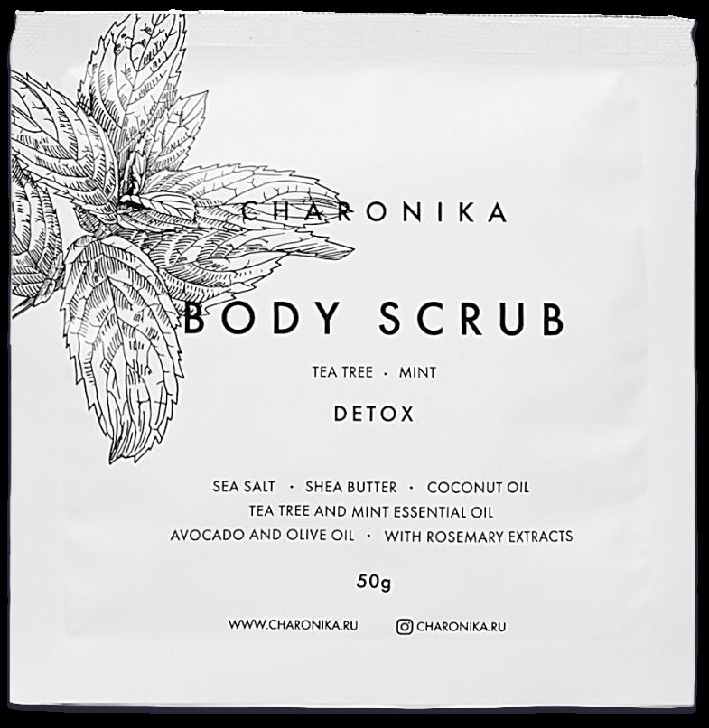 """Скраб соляной """"Detox body scrub"""", 50 г"""