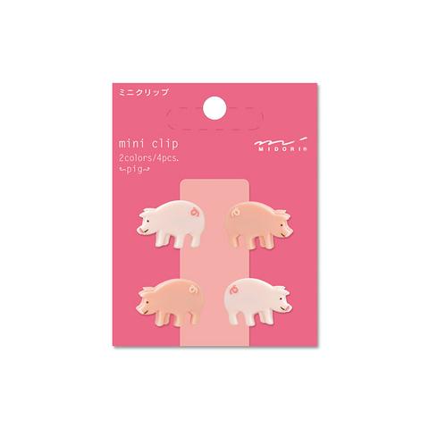 Зажимы Midori Mini Clip - Pig