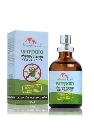 Citronella Oil Blend Масло для отпугивания комаров 50 мл (стандарт)