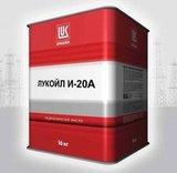 Лукойл И-20А (18л) - Веретенное минеральное масло