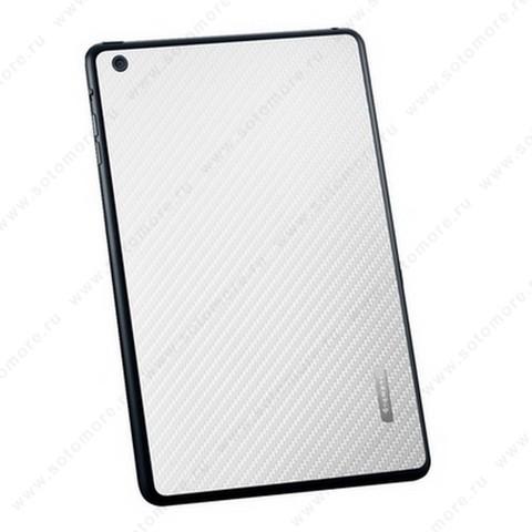 Наклейка SGP для iPad mini 3/ 2/ 1 - SGP Skin Guard Carbon SGP10067 белый
