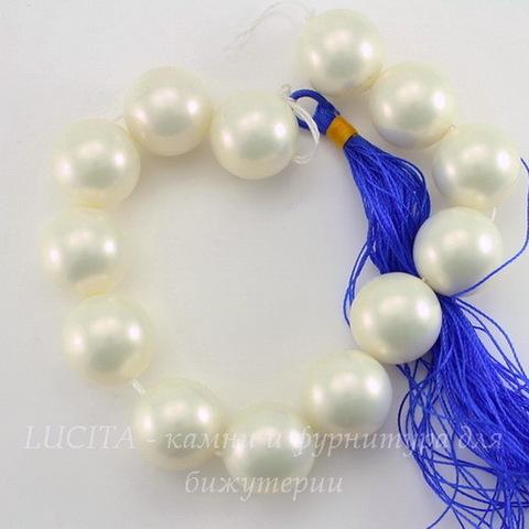 Бусина Перламутр (категория А)(тониров), шарик, цвет - белый, 16 мм, нить