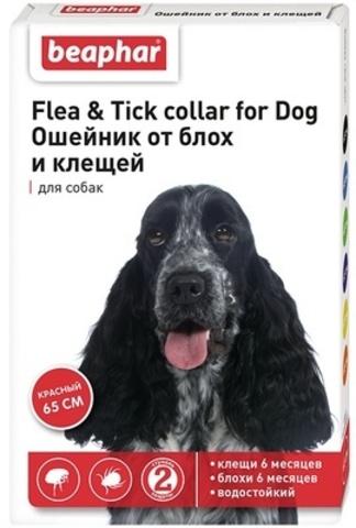 Beaphar Flea & Tick collar ошейник для собак от блох и клещей 65см красный