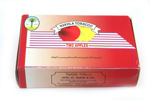 Nakhla Classic Two Apples