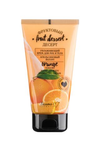 Белита-М Фруктовый десерт Увлажняющий крем для рук и тела «Апельсиновый йогурт» 150г