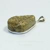 Подвеска Кварц в рамке (цвет - античное серебро) 37,6х27,6х12,8 мм №13
