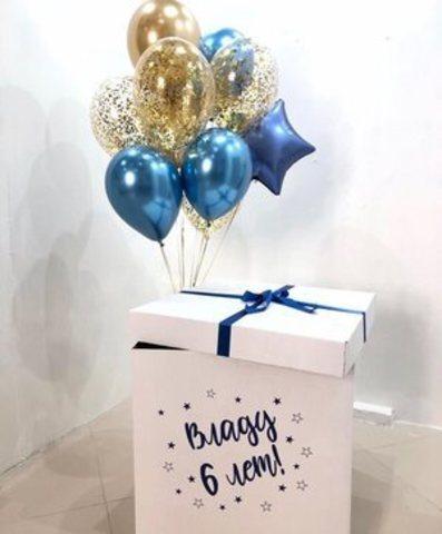 Коробка сюрприз на 6 лет