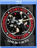 Portnoy, Sheehan, MacAlpine, Sherinian / Live In Tokyo (Blu-ray)