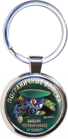 Купить брелок ФПС - Магазин тельняшек.ру 8-800-700-93-18