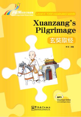 Rainbow Bridge Graded Chinese Reader:Xuanzang's Pilgrimage