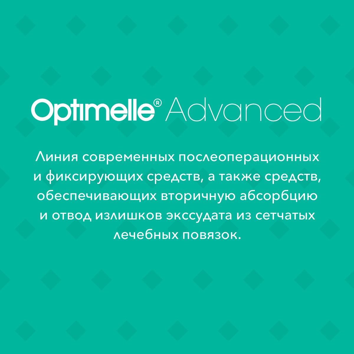 АйПад К (EyePad К) 6,2х5
