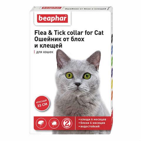 Beaphar Flea & Tick collar ошейник для кошек красный от блох (5мес) и клещей (2мес) 35см с 6 месяцев
