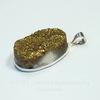 Подвеска Кварц в рамке (цвет - античное серебро) 34,6х23,7х12,6 мм №9