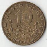 1959 SR1823 Гвинея 10 франков