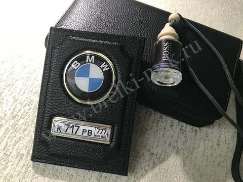 Комплект №1: Мужской Клатч, Обложка для автодокументов из натуральной кожи Флотер и парфюм для авто.