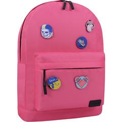 Рюкзак Bagland Молодежный W/R 17 л. Розовый (00533664 Ш)