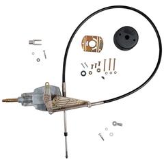 Привод рулевой «Jet» для водометных двигателей, 135°