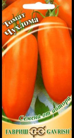 Семена Томат Чухлома, оранжевый